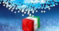 ثبت نام اولین بانوی داطلب سیزدهمین انتخابات