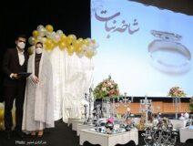 تصاویر/جشن ازدواج دانشجویی در دانشگاه شهید بهشتی