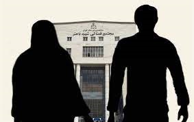 شوهر در دادگاه مدعی زناکار بودن همسر و زنازاده بودن فرزندش شد