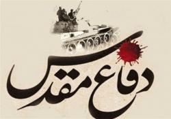 اجرای ۲۰ برنامه فرهنگی ورزشی بمناسبت هفته دفاع مقدس در نیر
