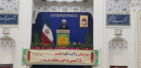 آیین گرامیداشت سالگرد ارتحال امام (ره) در استان اردبیل +عکس