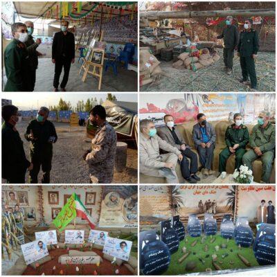 افتتاحیه نمایشگاه رزمی فرهنگی جنگ های نامنظم در اردبیل