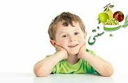 میوههایی که به افزایش هوش کودک کمک می کند را بشناسید